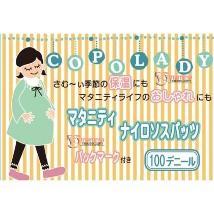 Maternity Hose - Japan (Red/ Brown/ Black)