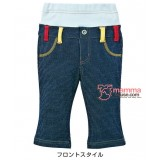 Baby Long Pants - Stripe Dark Blue