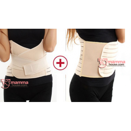 Slimming - 3pcs set Stomach & Tummy Strengthen Girdles (Breathable)