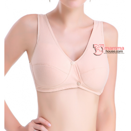 X Nursing Bra - 3 Button Skin