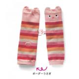 Baby Legging - Cutie Pink Stripe Bear