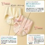 Mamma Confinement Panties - JP Waterproof (4 colors to choose)