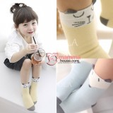 Baby Socks - Korean Wolf or Cat