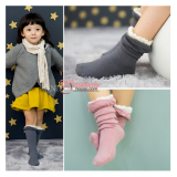 Baby Socks - Korean White Opening (2 colors)