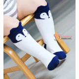 Baby Socks - Korean Wolf Mixed White