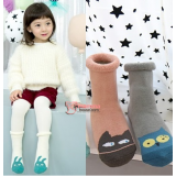 Baby Socks - Korean Terry (3 colors)