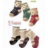 Baby Socks - Non Slip Shoes (3 pairs price)