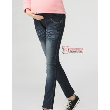 Maternity Jeans - Straight Cut Zip Blue