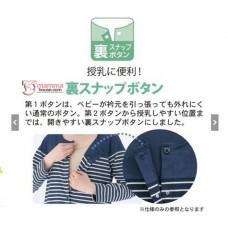 Nursing Dress - JP Stripe Mid Drawstring (2 colors - dress only)