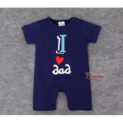 Baby Clothes - Romper Love Dad or Mom