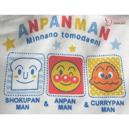 Japanese Training Pants - Anpanman (3 pcs set)
