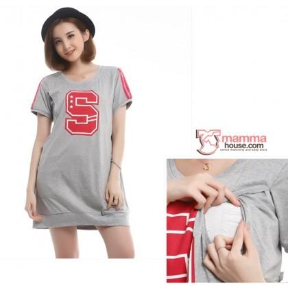 Nursing Dress - S Grey or Pink