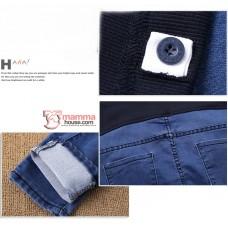 Maternity Jeans - Slim Jeans Dark Blue