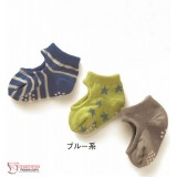 Baby Socks - Korean 2 hole (3 pairs set)