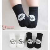Baby Socks - Korean Yes, No (Black or White)