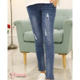 Maternity Jeans - Slim Cut Mid Blue