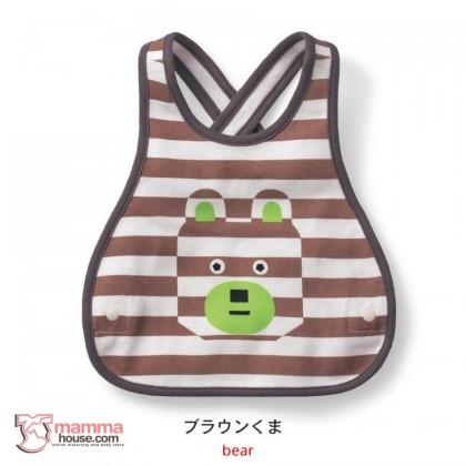 Baby Bib - JP Cross (3 design)
