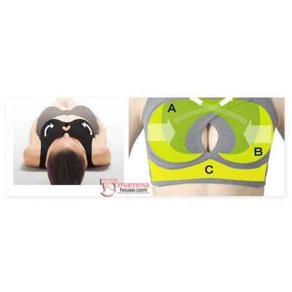 X Nursing Bra - Sport Skin
