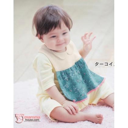Baby Bib - JP  Sweet Blue