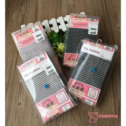 Maternity Tummy Support Band - Japanese Stripe