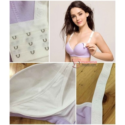 T Nursing Bra - Seamless Wish Purple