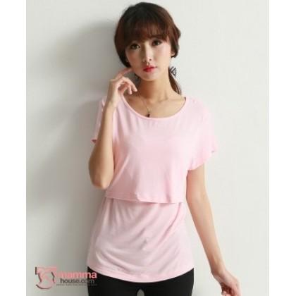 Nursing Tops - Just Modal Pink
