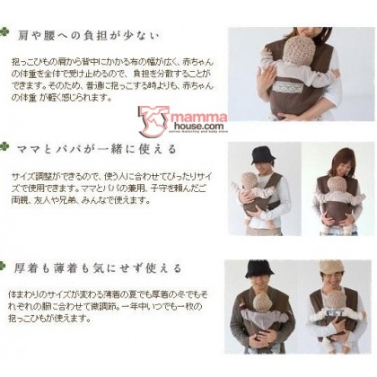 Baby Sling Brown Cross