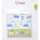 Baby waterproof mat - JP Car Blue (Large)