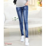 Maternity Jeans - Skinny Crown Blue