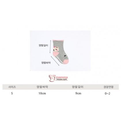 Baby Socks - Korean Back Bear