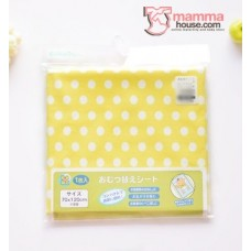 Baby waterproof mat - JP Polka Yellow (Large)