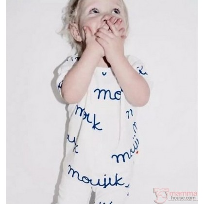 Baby Clothes - Romper Milk White