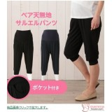 Maternity Pants - JP 7 Cotton Lantern