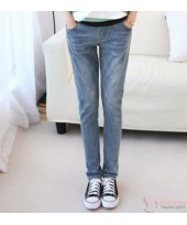 Maternity Jeans - Slim Grey Blue