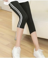 Maternity Legging - Side 2 Line Black