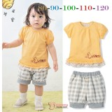 Baby Clothes - 2pcs Pooh Yellow