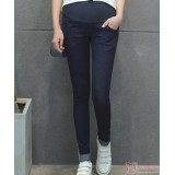 Maternity Jeans - Fold Line Dark Blue