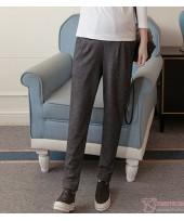 Maternity Pants - Long Knitted Lantern Grey