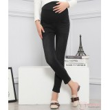 Maternity Jeans - Slim 9 Black