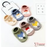 Baby Socks - Korean Wolf or Bear