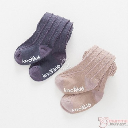 Baby Hose - Korean Knitted Dark Blue or Khaki (0-3yrs)