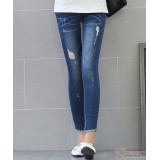 Maternity Jeans - 9 Slim Trash Dark Blue