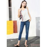 Maternity Jeans - True Skinny Blue