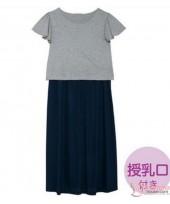 Nursing Dress - JP Cotton Mixed Colors
