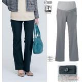 Maternity Pants - JP Working Bootcut Black or Grey