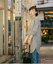 Maternity Tops - Long Blouse Stripe Grey