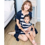Nursing Set - Forge Stripe Dark Blue (plus baby romper)