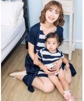 Nursing Set - Forge Stripe Dark Blue (plus baby romper)