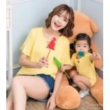 Nursing Set - Little V Yellow (plus baby romper)