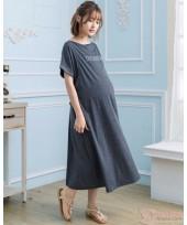 Nursing Dress - May Long Grey